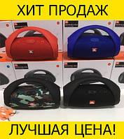 Колонка JBL Boombox-MINI черные, красные, синие, камуфляж