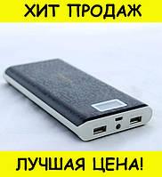 Мобильная Зарядка POWER BANK PN-920 40000mah (реальная емкость 9600)