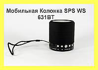 Мобильная Колонка SPS WS 631BT!Акция
