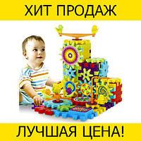 Детский развивающий конструктор Funny Bricks