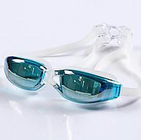 Проффесиональные очки для бассейна- №2553