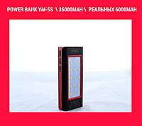 Моб. Зарядка POWER BANK YM-5S \ 36000mah \ реальных 6000mah повербанк с солнечной панелью