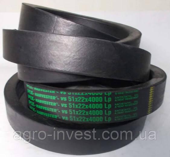 Ремень вариатора ходового СК-5М Нива