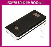 Мобильная зарядка POWER BANK M9 50000mah