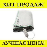 Электропростынь с сумкой Electric Blanket 140*160!Миртов