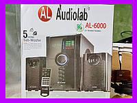 Акустика 2.1 для дома Audiolab AL-6000!Акция