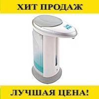 Дозатор жидкого мыла Soap Magic