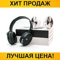 Беспроводные наушники Sony 450BT Bluetooth