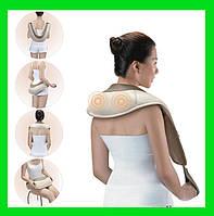 Массажер для шеи Cervical Massage Shawls!Акция