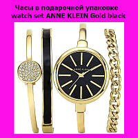 Часы в подарочной упаковке watch set ANNE KLEIN Gold black!АКЦИЯ