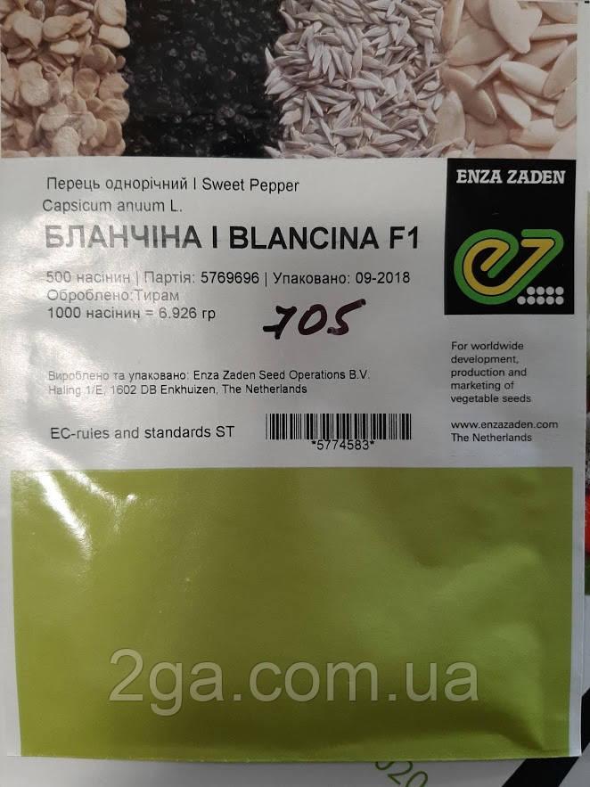 БЛАНЧИНА F1 / BLANCHINA F1 - Перець Солодкий, Enza Zaden , 500 насінин