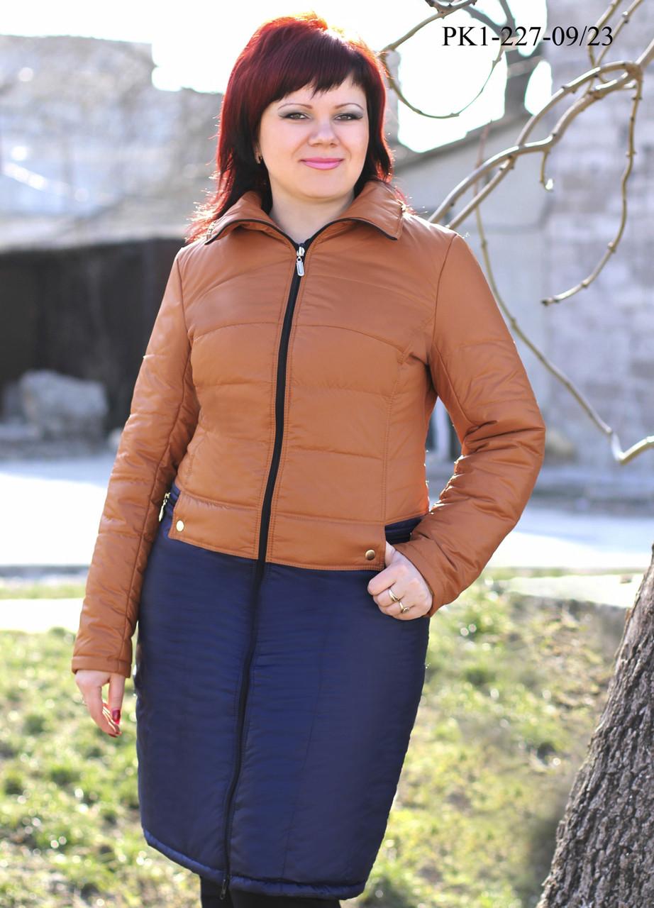Женское пальто из плащевки на осень цвет горчица с синим размер 44,46