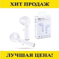 Беспроводные Bluetooth наушники AirPods HBQ i7S TWS