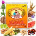 Пшенично-овсяная с арбузной семечкой, облепихой, расторопшей, льном №  64+81