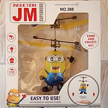Летающий Миньон игрушка вертолет, сенсорная - от руки  P388 Airset Yellow (Живые фото)