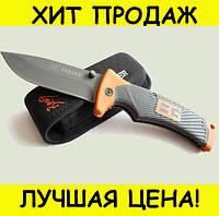 Туристический складной нож Gerber Bear Grylls копия