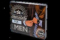 Набор шоколадных плиток с фото « Шокопазл в коробке Мужчине » 20 шт молочный шоколад OK-1081