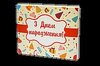 Набор шоколадных плиток с фото « Шокопазл в коробке С Днём рождения » 20 шт молочный шоколад OK-1084