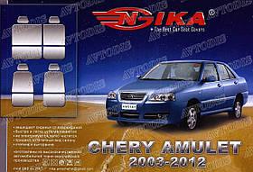Авточехлы Chery Amulet (A15) 2003-2010 Nika