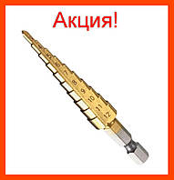 Ступенчатое шаговое сверло по металлу HSS 4-12мм!Акция