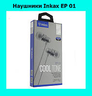 Наушники Inkax EP 01