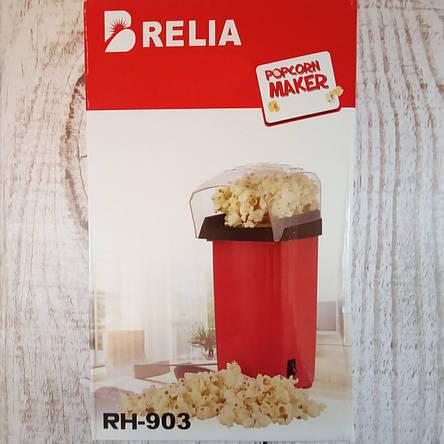 [Оригинал] Попкорница, Прибор для приготовления попкорна, pop-corn (Живые фото), фото 2