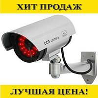 Муляж камеры видеонаблюдения Dummy IR
