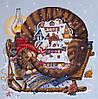 """K-107 Набор для вышивания крестом """"Уютная зима"""" Мережка"""