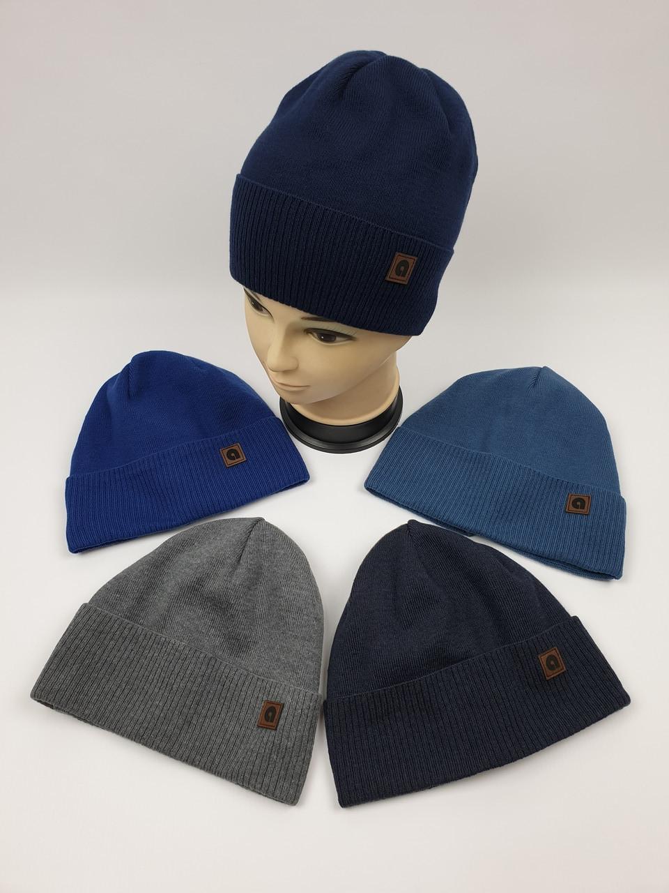 Подростковые демисезонные вязаные шапки для мальчиков оптом, р.52-54, Agbo (2651rudi)