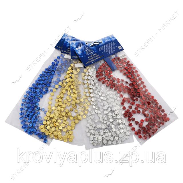 Набор пластиковых гирлянд 168 Цветы 260см ассорти (золото, серебро, синий, красный)