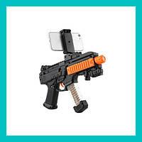 Автомат виртуальной реальности AR Game Gun!Акция