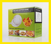 Чаша для нарезки овощей Salad Cutter Bowl