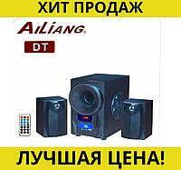 Акустическая система AiLiang UF-F39DC-DT