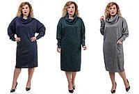 Р-р 54, 56, 58-60,  Платье женское батал офисное, повседневное, прямое, теплое