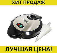 Вафельница SONIFER Cone Maker SF-6013