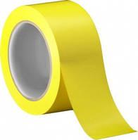 Скотч цветной желтый 48Х50 м.