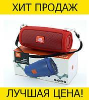 Портативная колонка JBL Xtreme Mini-X 79