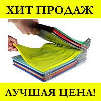 Органайзердля хранения одежды EZSTAX!Миртов