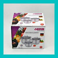 Набор посуды Benson BN-201 (6 предметов)!Акция