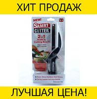 Умный нож Smart Cutter 2 в 1