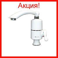 Электрический проточный водонагреватель на кран Deimanо!Акция