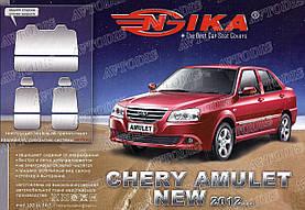 Авточехлы Chery Amulet 2012- Nika