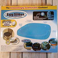 Ортопедическая подушка для разгрузки позвоночника Egg Sitter | гелевая подушка (Живые фото)