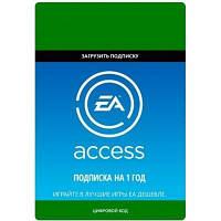 Карта онлайн пополнения Electronic Arts Поповнення EA Access 12 месяцев XBOX (ea-acc-12m)