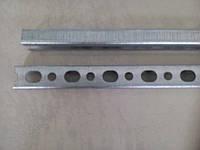 Профиль монтажный перфорированный Т30 (1,4мм) 30х30мм