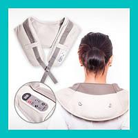Вибромассажер Cervical Massage shawls!Акция