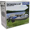 Четырехместная надувная лодка для рыбалки и прогулок Intex EXCURSION 68324, до 400 кг, фото 6