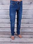 Мужские джинсы купить оптом