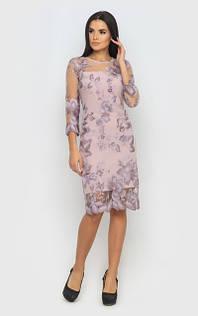 Каталог женской одежды Santali