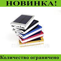 Power Bank с солнечной батареей Solar PB 30000 NEW!Розница и Опт